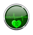 electrocardiogram sign with pulse 70 indication vector image vector image