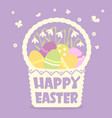 happy easter card with basket silhouette vector image vector image