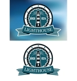 Lighthouse logo or emblem in retro blue vector image vector image