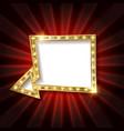 retro light sign vector image vector image