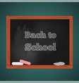 school board with chalk back to school concept vector image