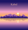 kabul city silhouette on sunset background vector image vector image