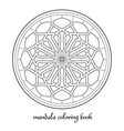 mandala adult coloring book circular vector image