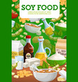soy food and soybean products vector image vector image