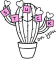 stuck on you on white background vector image vector image