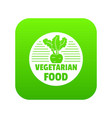 vegetarian food icon green vector image vector image