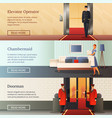 hotel staff horizontal banners vector image vector image
