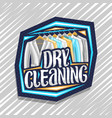 logo for dry cleaning vector image vector image