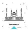 nur astana mosque vector image