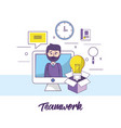 teamwork businessman with computer document vector image