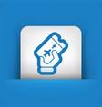 airfare icon vector image vector image