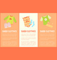 baby clothes set multicolored vector image