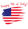 happy 4th of july banner vector image vector image