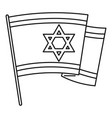 israel flag icon outline style vector image vector image