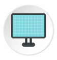 monitor icon flat style vector image