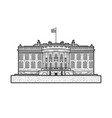 white house sketch vector image vector image