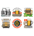 brewery factory premium quality beer house vector image