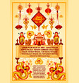 chinese lunar new year greeting poster design vector image vector image