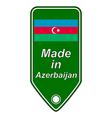 Made in Azerbaijan icon vector image vector image