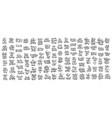 mega set of 100 hand lettering inscription vector image vector image