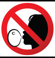 No chewing gum prohibited symbol sign on paper vector image vector image