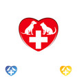 logo vet clinic pet care dog and cat in the heart vector image vector image