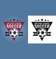 soccer college team two styles emblems vector image vector image