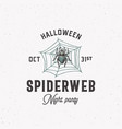 spiderweb night party vintage style halloween logo vector image