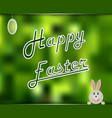 Easter card with green abstract background vector image