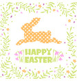 happy easter card with rabbite silhouette and vector image