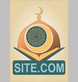 islamic purple logo in the square green minaret vector image