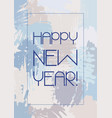 nyew year postcard with grunge brush strokes vector image