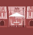 street outdoor cafe in the old town coffee table vector image vector image
