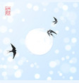 three swallow birds on glowing background vector image vector image