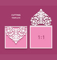 wedding invitation card with lace decoration vector image