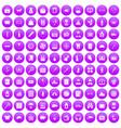 100 case icons set purple vector image vector image