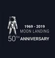 astronaut moon landing 50th anniversary image vector image vector image