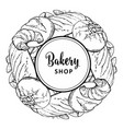 bakery shop round element with baked bread long vector image