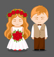 beautiful newlywed couple vector image