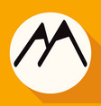 mountain icon on white circle with a long shadow vector image vector image