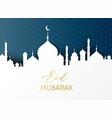 Ramadan kareem greeting card and banner islamic