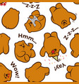seamless pattern with cute funny bears - reading vector image
