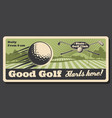 state golf club training and tournament course vector image vector image