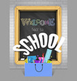 back to school blackboard banner with vector image