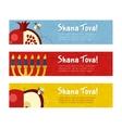 Banner for Jewish new year holiday Rosh Hashanah vector image vector image