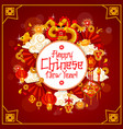 chinese new year card with oriental holiday symbol vector image vector image