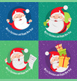 merry christmas and happy new year set of banners vector image vector image