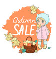 autumn sale color set vector image