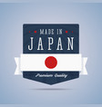 Made in Japan badge with Japan flag vector image vector image