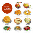 russian cuisine traditional food dishes vector image vector image